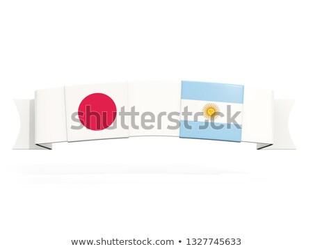 Banner dos cuadrados banderas Japón Argentina Foto stock © MikhailMishchenko