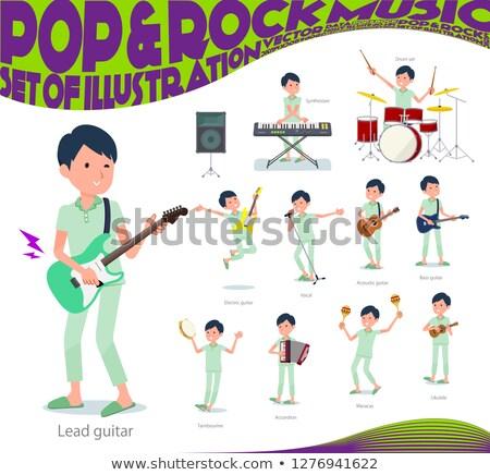 Beteg fiatal zene szett fiatalember játszik Stock fotó © toyotoyo