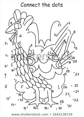 Stock photo: vector outline English alphabet. Amusing Animals