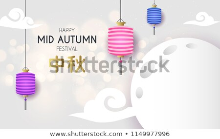 Mid autumn card of paper frame and colorful flower Stock photo © cienpies