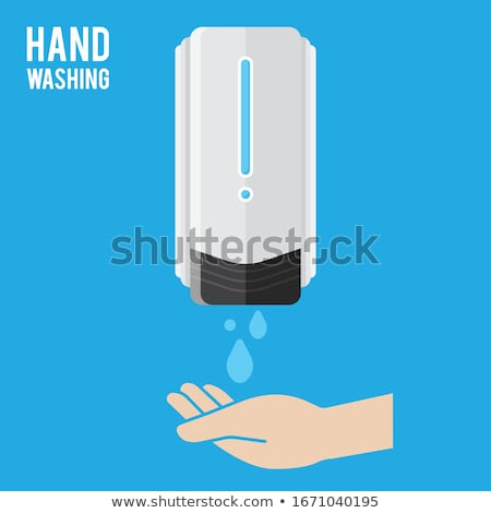 Soap Dispenser Stock photo © Mcklog