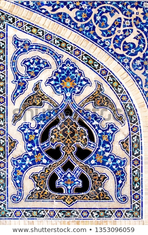 Stock photo: traditional persian ceramic tiles in isfahan iran