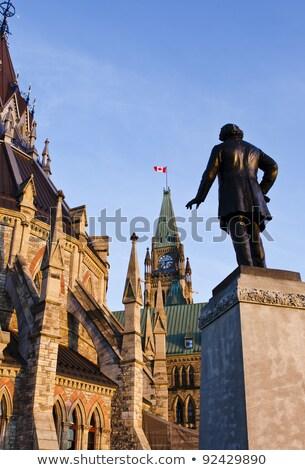 Barış kule gurur parlamento merkez Ottawa Stok fotoğraf © michelloiselle