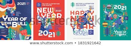 celebrating eastern Stock photo © val_th