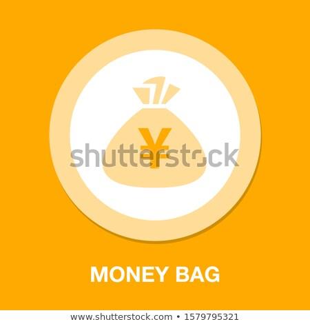 Bolsa yen completo dinero signo Foto stock © idesign