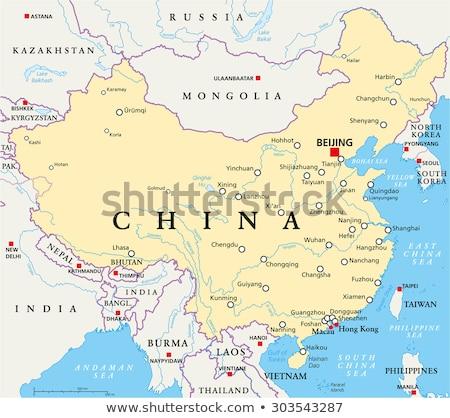 Mapa povos república China especial administrativo Foto stock © Istanbul2009