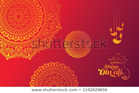 abstract colorful deepawali background stock photo © pathakdesigner