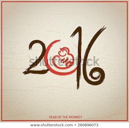 new year 2016 calender Stock photo © SArts