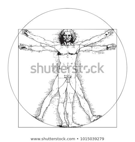 homem · fundo · idéia · código · círculo · praça - foto stock © krisdog