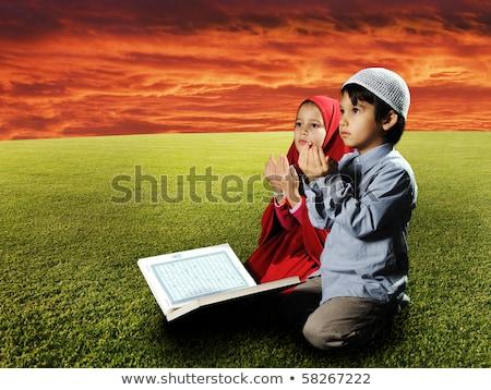 два детей сидят луговой рамадан чтение Сток-фото © zurijeta