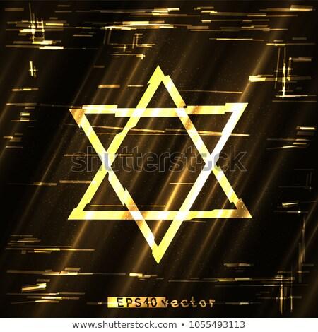 glitch golden star of david sign stock photo © romvo