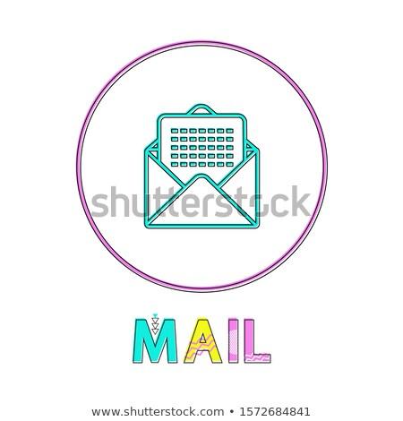 boríték · ikon · izolált · modern · lineáris · terv - stock fotó © robuart