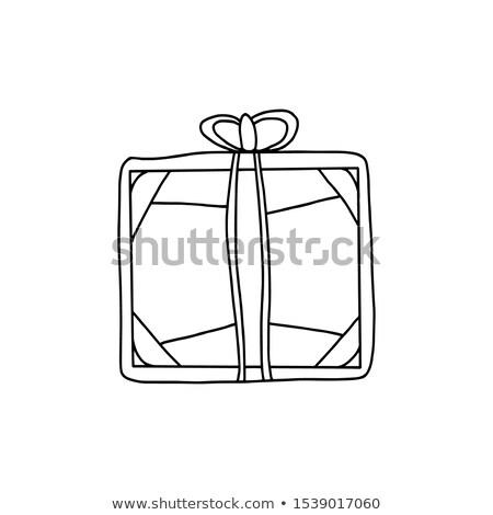 coloré · texte · 3d · félicitations · nouvelle · année · illustration · noir - photo stock © balabolka