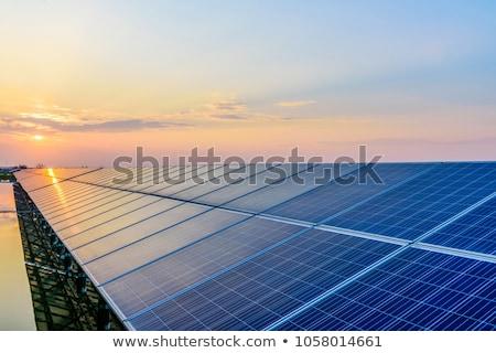 Alternatif enerji oluşturma güneş panelleri yenilikçi güneş Stok fotoğraf © manfredxy