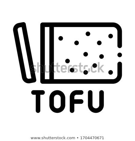 Тофу сыра икона вектора иллюстрация Сток-фото © pikepicture