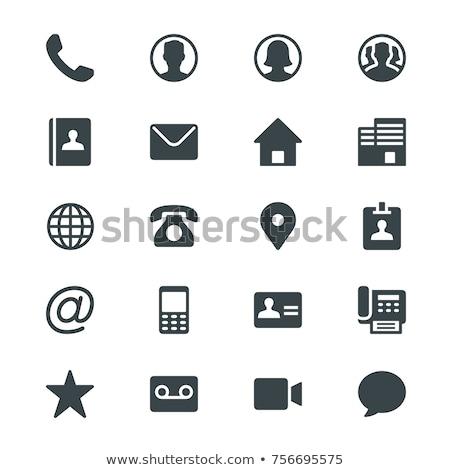 Ulubione wektora ikona odizolowany biały technologii Zdjęcia stock © smoki