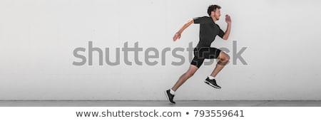 を実行して 男 ランナー 訓練 屋外 市 ストックフォト © Maridav