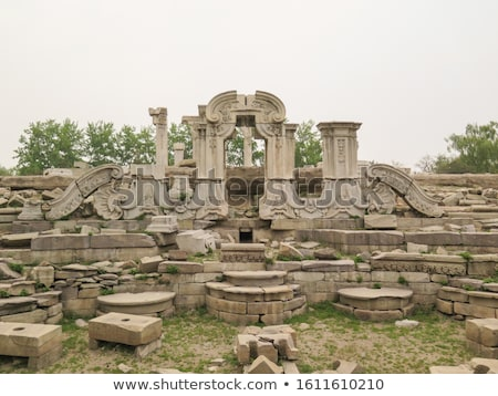 Ancient Ruins Pillar Old Summer Palace Yuanming Yuan  Beijing China Stock photo © billperry