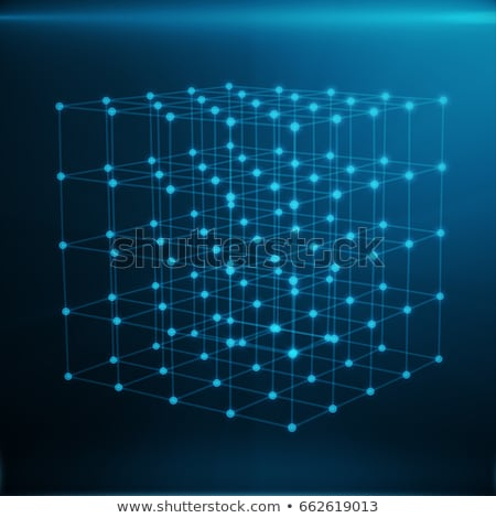 Wireframe mesh polygonal Cube Stock photo © smeagorl