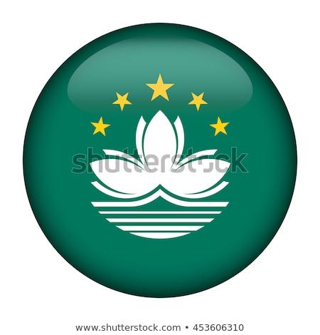 Zászló Kína terv vidék szín illusztráció Stock fotó © kiddaikiddee
