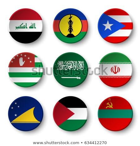 Saoedi-Arabië nieuwe vlaggen puzzel geïsoleerd witte Stockfoto © Istanbul2009