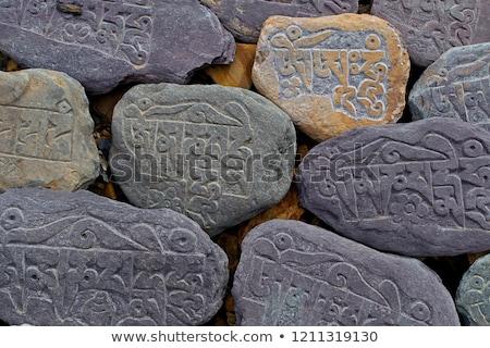 Carved Mani Stone Stock photo © pancaketom