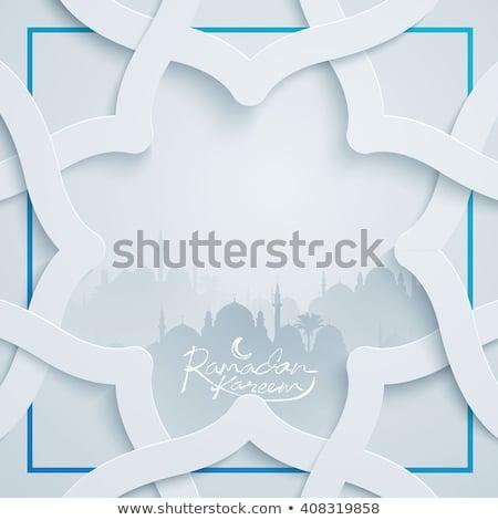 Iszlám fesztivál dekoráció üdvözlőlap terv háttér Stock fotó © SArts