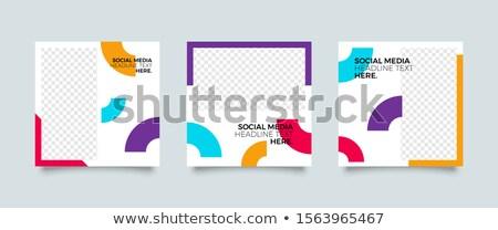 販売 · ソーシャルメディア · カバー · ベクトル · テンプレート · デザイン - ストックフォト © ikopylov