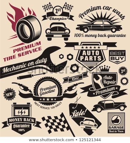Autó szolgáltatás szalag keret autójavítás autógumi Stock fotó © -TAlex-