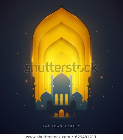 hold · csillagok · ramadán · boldog · háttér · kártya - stock fotó © sarts