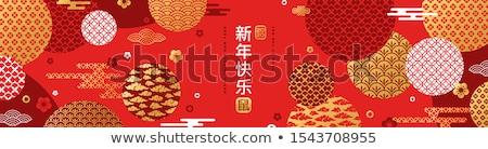 Rat abstracte vorm banner inkt Stockfoto © cienpies