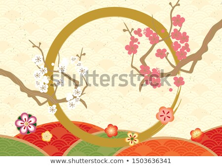 Lucky Bag, Chinese Tradition and Greeting Vector Stock photo © robuart