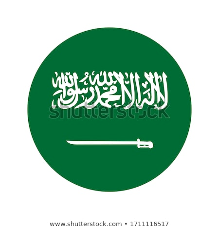 Szaúd-Arábia zászló fehér terv világ háttér Stock fotó © butenkow