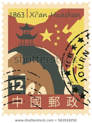 Kínai posta bélyeg Hongkong Kína nyomtatott Stock fotó © Taigi