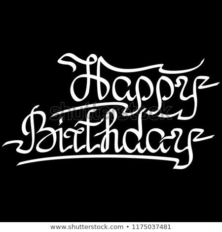 verjaardag · tekst · woordenboek · definitie · zwart · wit · exemplaar · ruimte - stockfoto © jenbray