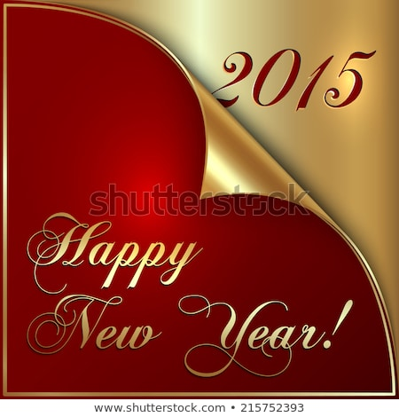 Vector Christmas New Year Card - Sheet of paper with a curl 2015 Stock photo © orson