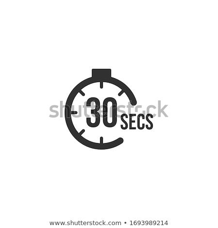 Deuxième icône illustration bleu carré design Photo stock © nickylarson974