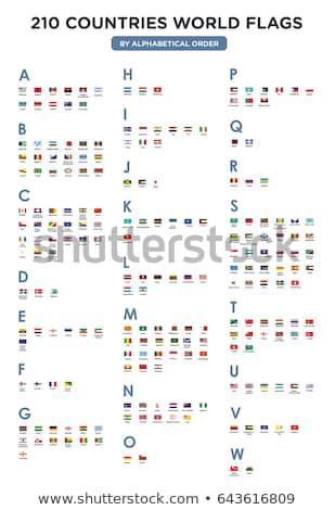 Азербайджан · флаг · Мир · флагами · коллекция · текстуры - Сток-фото © dicogm