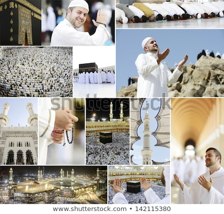 Composition on Hajj and visiting Kaaba in Mecca Stock photo © zurijeta