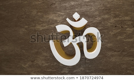 abstract artistic golden om text stock photo © pathakdesigner