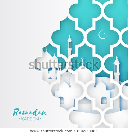 mosque door with crescent moon for eid mubarak stock photo © sarts