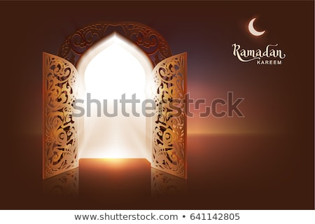 Ramadan texto cartão abrir a porta mesquita lua Foto stock © orensila