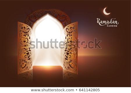Ramadan Kareem lettering text greeting card. Open door to mosque and moon Stock photo © orensila