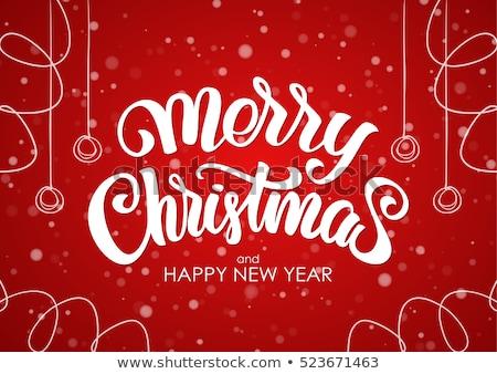 vrolijk · christmas · wensen · illustratie · ontwerp · vakantie - stockfoto © sarts