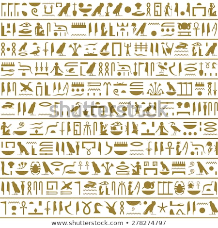 egyptian hieroglyphs background stock photo © mikdam