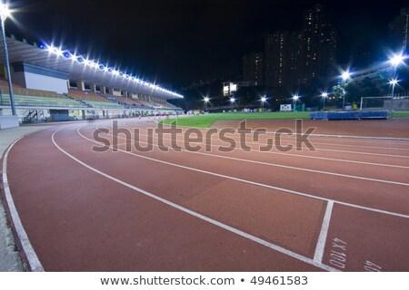 Running Lanes On A Track In Play Gorund Foto d'archivio © cozyta