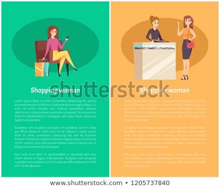 ショッピング 宝石 ストア コンサルタント ポスター ベクトル ストックフォト © robuart