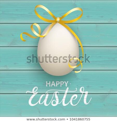 Természetes kellemes húsvétot tojás nemes szalag húsvéti tojás Stock fotó © limbi007