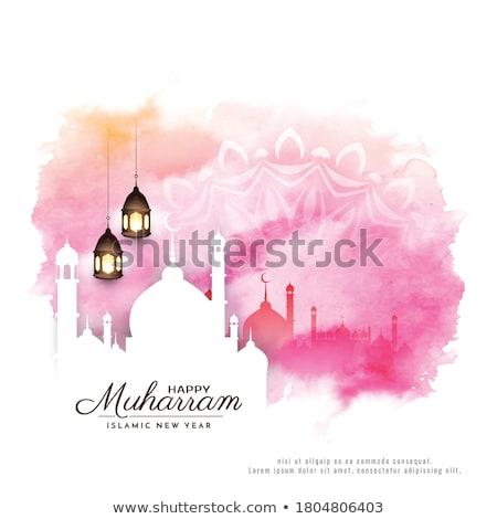 Muzułmanin · religii · festiwalu · powitanie · projektu · księżyc - zdjęcia stock © sarts