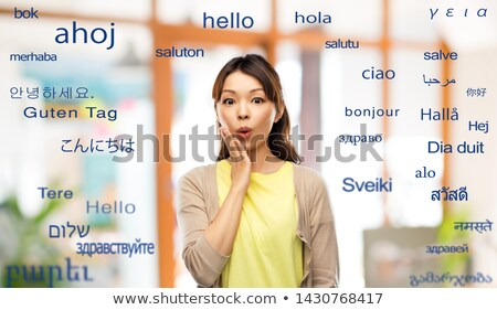 Verwonderd asian vrouw buitenlands woorden vertaling Stockfoto © dolgachov